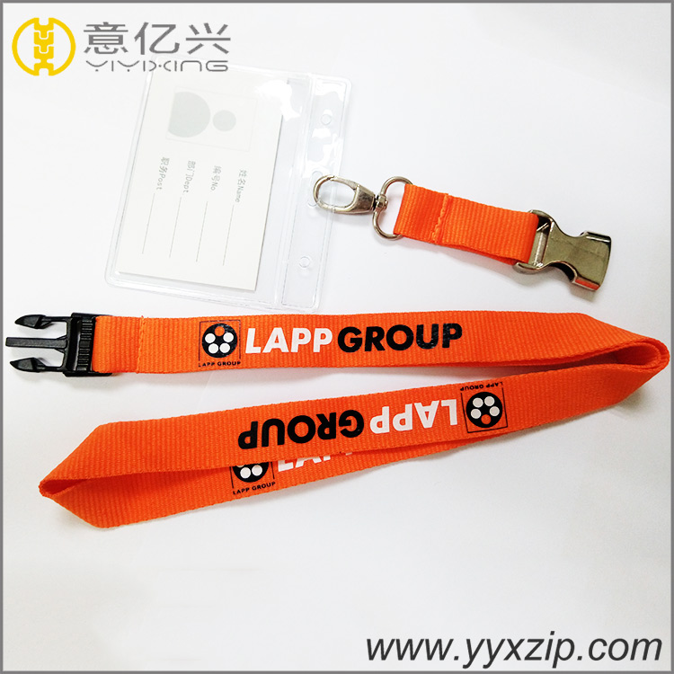 Cartoon Logo Custom Lanyards