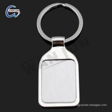 Sedex 4p Importateur Porte-clés en métal Porte-clés