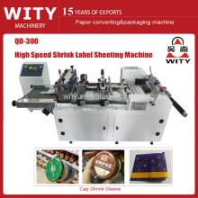 2015 Sleeve Label Cutting Machine (label sheet cutting)
