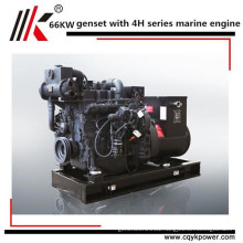 50kw 75kva high quality marine diesel generator set with price