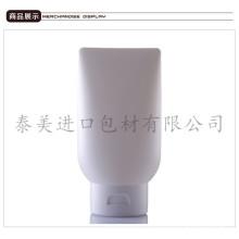 Professionelle Hautpflege Flasche zum Verkauf