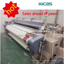 Shandong machines air jet loom hicas 190cm machine à fil d'air à vendre à qingdao