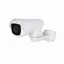 5mp  AHD TVI CVI 4X  Outdoor Waterproof bullet PTZ camera