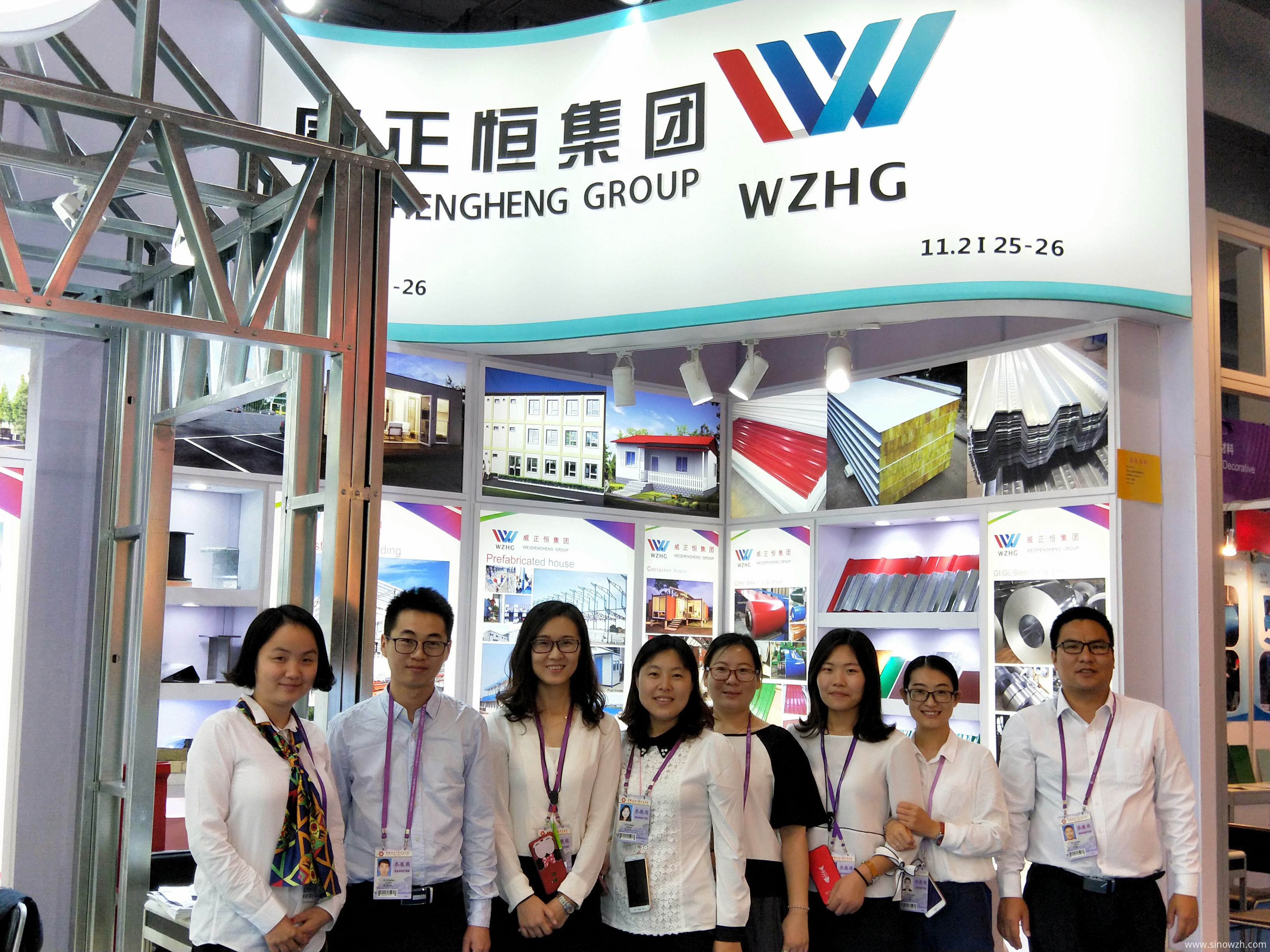 122th canton fair(6)