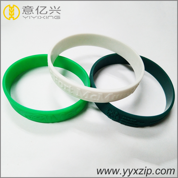 Wide Silicone Bracelet