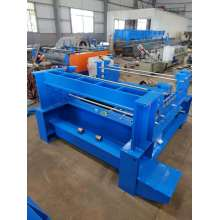 straighten cut to length and slitting machine
