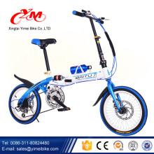 Bicicletas plegables baratas de Alibaba / tienda en línea de la bicicleta / la mejor bici plegable del mismo tamaño