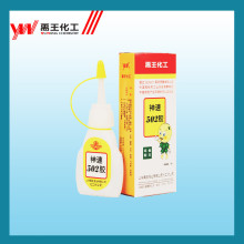 Fast Curing Super Glue/Cyanoacrylate Adhesive for General Purpose