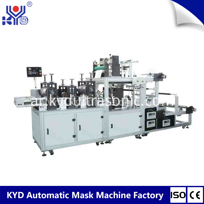 disposable under brief making machine