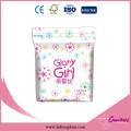 Échantillon gratuit Pads de soins supplémentaires Femmes Marque Nom Sanitaire Serviette Fabricant