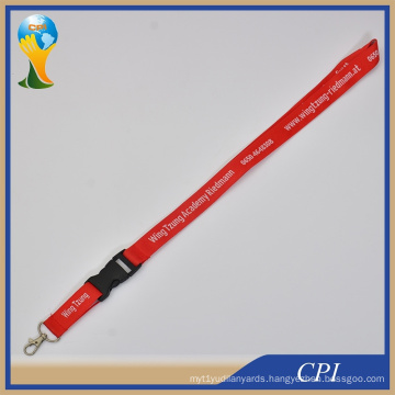 Simple Logo Woven Lanyard for Custom Event