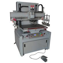Горизонтальная лифтовая печатная машина (FB-4060ST)