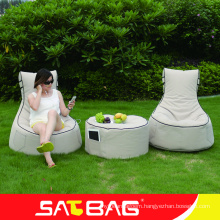 Outdoor fabric beanbag stool