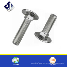 Round Head Carriage Bolt, Bolt with Nuts