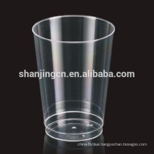 10oz 12oz clear transparent FDA customize PS eco-friendly plastic tumbler cup disposable