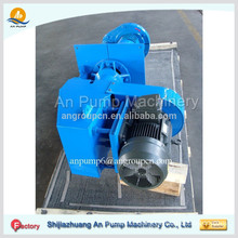 Vertical suspended sump pumps