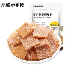 Tranches de pâte de poire Laiyang