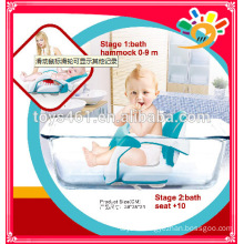 BABY BATH SEAT THE MODERN DESIGN COLORFUL BABY BATH SEAT THE COMFORTABLE 2 In 1 BABY BATH SEAT