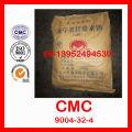 CMC/9004-32-4/food additive