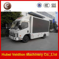 P8 LED Mobile Advertising Trucks for Sale