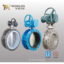 Worm Gear Double Flanged Butterfly Valve