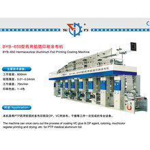 Pharmacy Aluminum Foil Coating and Printing Machine Df