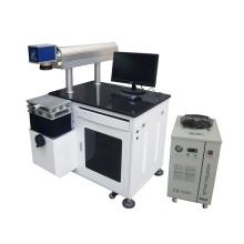 Diode Side-Pump Laser Marker