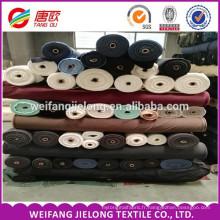 Alibaba stock 100% coton sergé tissu pour la maison textile En stock sergé coton tissu stock sergé polyester coton