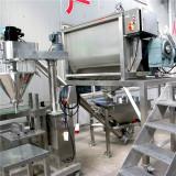 U Shape Dual Spiral Powder Mixer (TDPM Series)