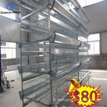 Hot Sale Layer Chicken Battery Cage