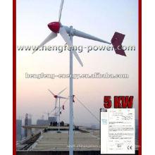 alternador de turbina de vento de baixa rpm 5kw