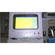 """CSDS128 """"-3 Matelassage industriel haut de quialité Machine à piquer"""