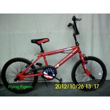 Bicicleta de estilo livre de bicicletas para crianças bonitas (FP-FSB-H025)