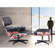 Grated full leather chaise lounge chair match pattern/replica leisure chair