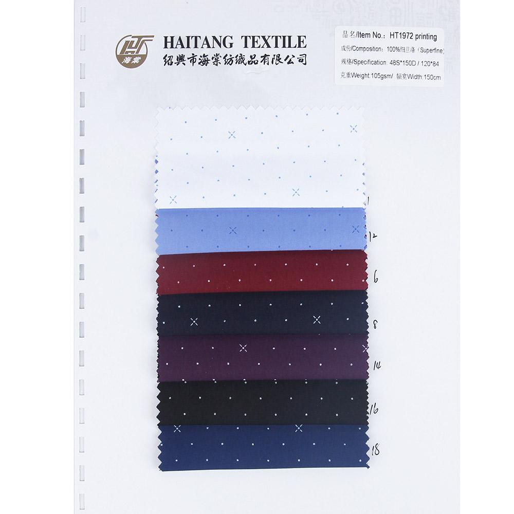 Printing Fabric Polyester Fabric