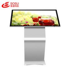 32 Zoll LCD interaktiver bodenstehender Computerkiosk
