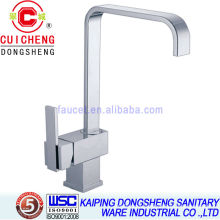 Single lever sink faucet 104061
