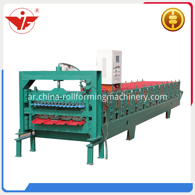 China Style Roll Forming Machine 1