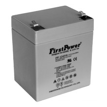 High energy output battery 12V4.5AH