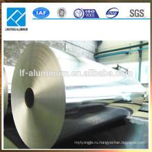 Высококачественная алюминиевая фольга в рулонах
