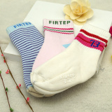 Beauty Design Patterned Children Socks