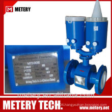 GPRS magnetic flow meter