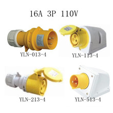 16A 110V Yellow Electrical Plug and Socket