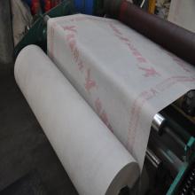 High Polymer Waterproof Membrane PP+PE