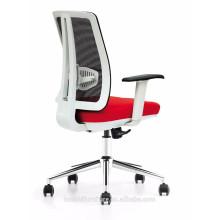 X1-02BE-MF vente chaude et petite chaise confortable