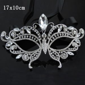Wholesale Butterfly Shaped Fancy Ball Mask