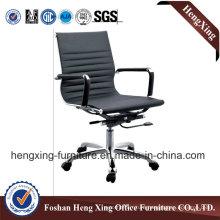 Visitor Chair / Computer Chair / Clerk Chair