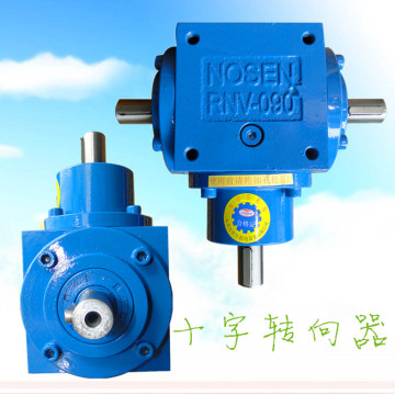One Input Multiple Output Cubic House Gear Reducer