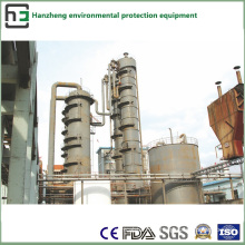 Desulphurization and Denitration Operation-Frequency Furnace Air Flow Treatment