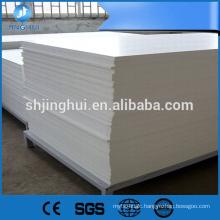 white rigid PVC foam board/PVC sheet printing material